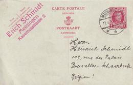 DDY 720 - Entier Postal Houyoux 1 F - REPONSE De MEININGEN Allemagne 1932 Vers Bruxelles - Postales [1909-34]