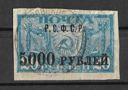 Russia Soviet Republic 1922, 5000 Rub On 20 Rub. Michel 174ax/ Scott 194. Used. - Gebraucht