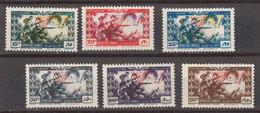Liban 1946 Poste Aerienne Yvert 1 / 6 ** Neufs Sans Charniere - Líbano