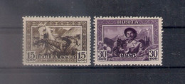 Russia 1941, Michel Nr 804A-05A, MLH OG - Unused Stamps