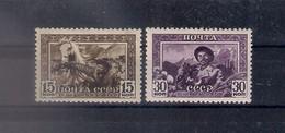 Russia 1941, Michel Nr 804C-05C, MLH OG - Unused Stamps