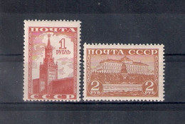 Russia 1941, Michel Nr 806-09, MLH OG - Unused Stamps