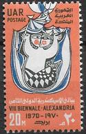 1970 Ägypten Mi. 986**MNH 8. Kunst-Biennale, Alexandria. - Neufs