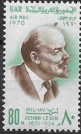 1970 Ägypten Mi. 987**MNH   100. Geburtstag Lenins - Neufs