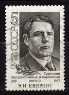 RUSSIE - N° 5549° - E.I. KVIRING - Gebruikt