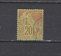 N° 52 TIMBRE COLONIES OBLITERE DE 1881                  Cote : 20 € - Alphée Dubois