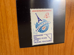 Vignette - Exposition Philatélique Mondiale Paris 1989 - Expositions Philatéliques