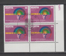 Schweizer Ämter / OMPI, Michel-Nr. 5 Gestempelt, 4er-Block - Officials