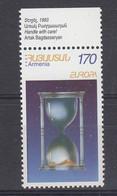 Europa Cept 2003 Armenia 170D Value ** Mnh (51292) - 2003