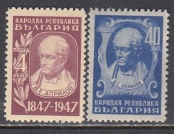 Bulgaria 1947 - Vassil Aprilov, YT 548/49, Neufs** - Unused Stamps