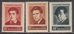 Bulgaria 1955 -  Famous Bulgarian Poets, Mi-Nr. 957/59, MNH** - Unused Stamps
