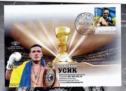 UKRAINE 2018 Sport Boxing Alexander Usik Сhampion Of The World, Mohamed Ali's Cup  NEW!!! - Ukraine