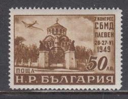 Bulgaria 1949 - Journee Du Timbre Et Congress National Des Societes Philateliques, YT PA 57, Neuf** - Unused Stamps