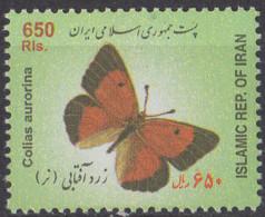 IRAN - Papillon 2005 A - Iran