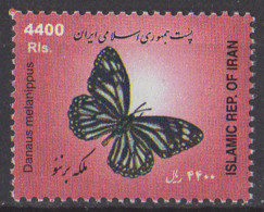 IRAN - Papillon 2005 B - Iran