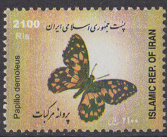 IRAN - Papillon 2005 C - Iran