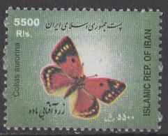 IRAN - Papillon 2005 D - Iran