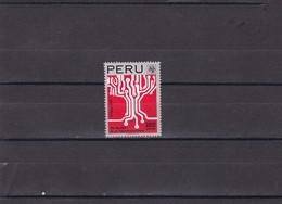 Peru Nº A440 - Pérou