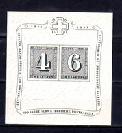 1943 Switzerland 100 Years Of Swiss Stamps MS MNH** Mi B 8 Stamps On Stamp Not Perforated KW 100 Mie - Unused Stamps