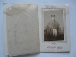 PHOTO ANCIENNE - JAPON : Portrait De Militaire - Persone Identificate