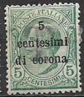 REGNO D'ITALIA TRENTO E TRIESTE 1919  FRANCOBOLLI D'ITALIA DEL 1901-18 SOPRASTAMPATI SASS. 3 USATO VF - Trentin & Trieste