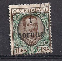 REGNO D'ITALIA TRENTO E TRIESTE 1919  FRANCOBOLLI D'ITALIA DEL 1901-18 SOPRASTAMPATI SASS. 11  USATO VF - Trentin & Trieste