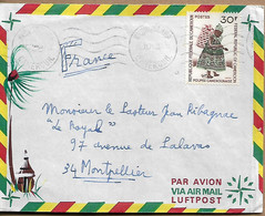 CAMEROUN 1970 CAMEROON Cover Posted 1 Stamp COVER USED - Cameroon (1960-...)