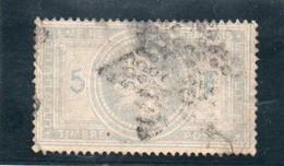 TIMBRE NAPOLEON  III  LAURE N° 33 - 1863-1870 Napoléon III Con Laureles