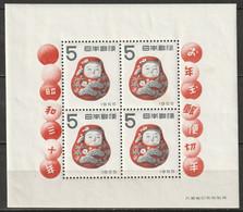 Japan 1955 Sc 606  Lottery Sheet MNH** Small Stains - Blocchi & Foglietti