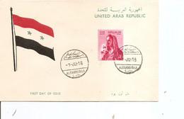Egypte ( FDC De 1958 à Voir) - Briefe U. Dokumente