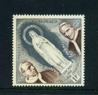 MONACO  -  1958 Lourdes 1f Never Hinged Mint - Unused Stamps