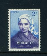 MONACO  -  1958 Lourdes 2ff Never Hinged Mint - Unused Stamps