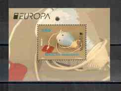 Makedonien / Macedonia / Macedonie 2015 Block/souvenir Sheet EUROPA ** - 2015