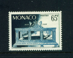 MONACO  -  1958 Lourdes 65f Never Hinged Mint - Unused Stamps