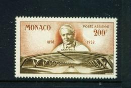 MONACO  -  1958 Lourdes 200f Never Hinged Mint - Unused Stamps
