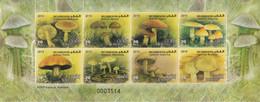 2010 Jordan Mushrooms Fungi Souvenir Sheet MNH - Jordania
