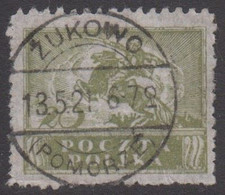 1919. POLSKA. Ulan On Horse 20 M LUXUS Cancel ZUKOWO 13.5.21. (Michel 117) - JF415568 - Used Stamps