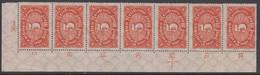 1921. DEUTSCHES REICH 5 Mark. In 7-STRIPE With Margin.  (Michel 194) - JF415396 - Neufs