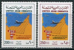 United Arab Emirates 1987. Mi.#221/22 MNH/Luxe. Transport. Aviation. Airplanes. Radar Tower (Ts21) - Emiratos Árabes Unidos