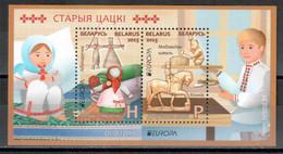 Weissrussland / Belarus / Biélorussie 2015 Block/souvenir Sheet EUROPA ** - 2015