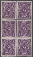 1922-1923. DEUTSCHES REICH Posthorn 2 Mark. 6-block Never Hinged. (Michel 224) - JF415510 - Neufs