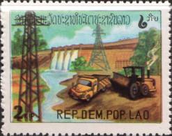 Laos Poste N** Yv: 346/349 25.Anniversaire De La PRP Lao - Laos