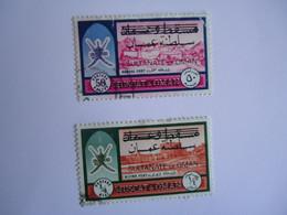 OMAN    USED   STAMPS 2 OVERPRINT - Oman
