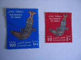OMAN    USED   STAMPS  ART  MUSEUM - Oman