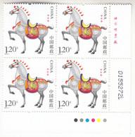 China 2014-1 Zodiac Lunar Year Of Horse Block A - Nuevos