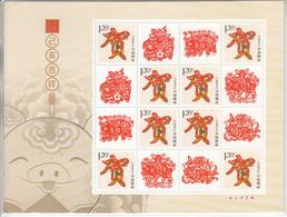 CHINA 2019 -1 China New Year Zodiac Of Pig Stamp Special Sheet C - Nuevos
