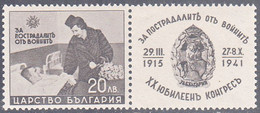 BULGARIA   SCOTT NO. 419    MINT HINGED    YEAR  1942 - Neufs