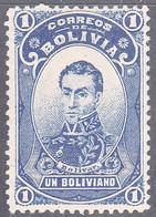 BOLIVIA    SCOTT NO. 53    MINT HINGED   YEAR  1897 - Bolivia
