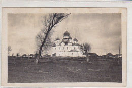 Russische Kirche In Milniza (bei Bolchow) Um 1915 - Russia