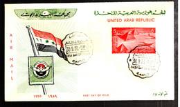44044 - U.A.R. - Briefe U. Dokumente